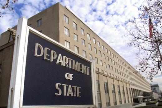 آمریکا جیشالعدل را به لیست گروههای تروریستی اضافه کرد