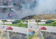 آتشسوزی پوشش گیاهی در وسط مهاباد