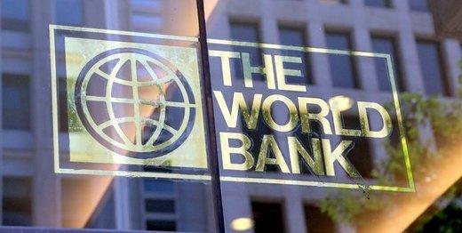 بانک جهانی: روسیه در زمان تحریم، بالاترین رشد اقتصادی را داشت