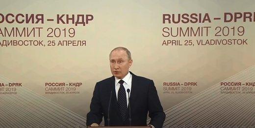 پوتین: تمدید معاهده استارت ضرورتی ندارد
