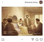 تصویری از میرحسین موسوی در اینستاگرام رهبری