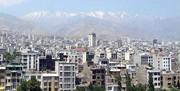 گرانترین و ارزانترین خانهها در کدام محله تهران هستند؟