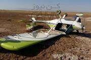 عکس | حادثه برای هواپیمای استورچ در فرودگاه آزادی