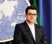 Iran urges world to react to US violation of int'l law