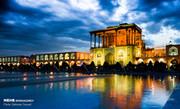 تصاویر | قابهایی کمنظیر از آخرین روزهای بهار در اصفهان