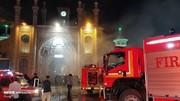 تصاویر | مهار آتشسوزی در صحن حرم حضرت معصومه (س)