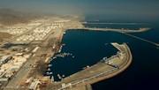 امارات با «الفجیره» به شورای امنیت رفت
