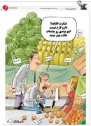 درمان فشار خون بالا بدون دارو!
