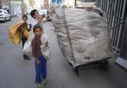 نظر کاربران خبرآنلاین درباره ساماندهی کودکان کار/ «برخورد پلیسی هیچ فایده نداره»