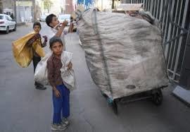 کودکان کار، متکدیان خارجی و کولیهای دورهگرد در شهر یاسوج جمعآوری شدند