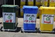 طرح گسترده تفکیک از مبدا در محدوده بازار تبریز اجرا میشود
