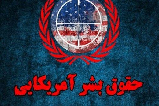 گزارش مجلس درباره عملکرد آمریکا در حوزه حقوق بشر/ ردپای تحریمهای اقتصادی ایران و قتل خاشقجی در گزارش مجلسیها