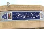 ایران خودکفا در تولید آجر نسوز