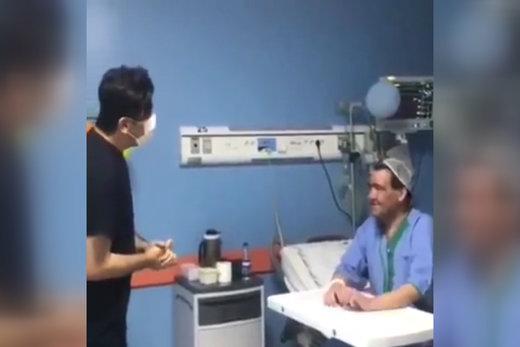 فیلم | روحیه دادن به یک بیمار به سبک پزشک خوش صدای تبریزی