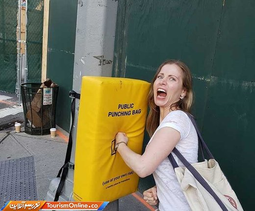 کیسه بوکس عمومی در منهتن