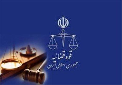 درخواست دادسرای تهران از مردم برای گزارش ناهنجاریهای اجتماعی از طریق اینستاگرام و پیامرسانهای داخلی