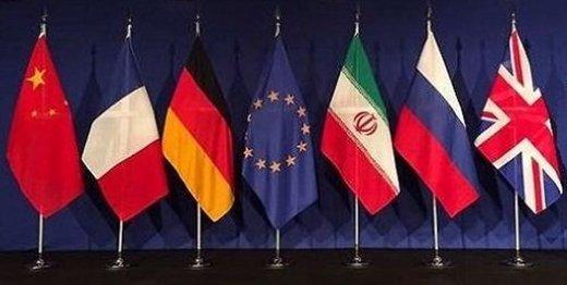 ساعتهای پایانی ضربالاجل ایران به طرفهای باقیمانده برجام