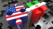 هل تضمن امريكا وقوف العالم معها بعد خروجها من الاتفاق النووي/فیدیو