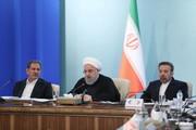 Rouhani: US maximum pressure did not work
