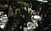 لایحه تامین امنیت زنان، گامی برای کاهش خشونتهای خیابانی؟