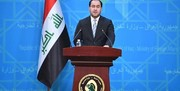 عراق نشست منامه را تحریم کرد