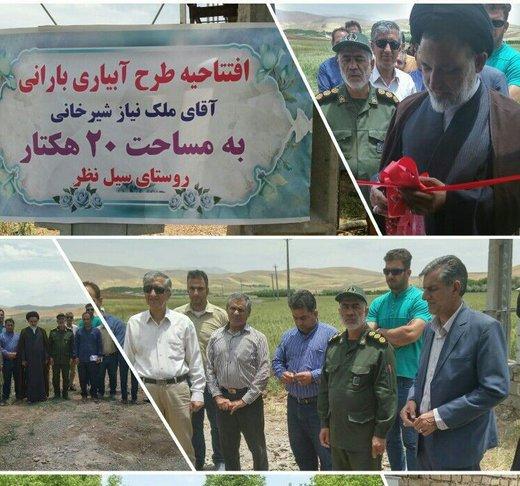 سرمایهگذاری بیش از ۴ میلیارد تومانی در حوزه کشاورزی خرمآباد