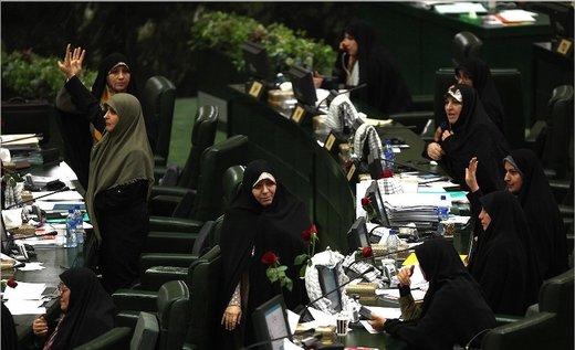 طلسم حضور زنان در هیات رئیسه مجلس شکسته میشود؟
