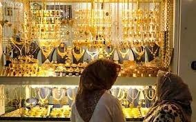 قیمت طلا و سکه نزولی شد
