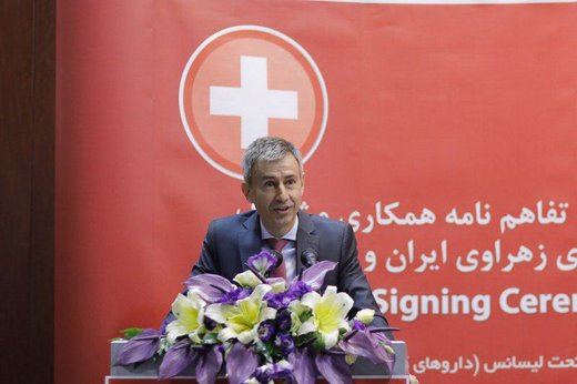 کانال مالی تبادلات دارویی بین ایران و سوئیس برقرار میشود
