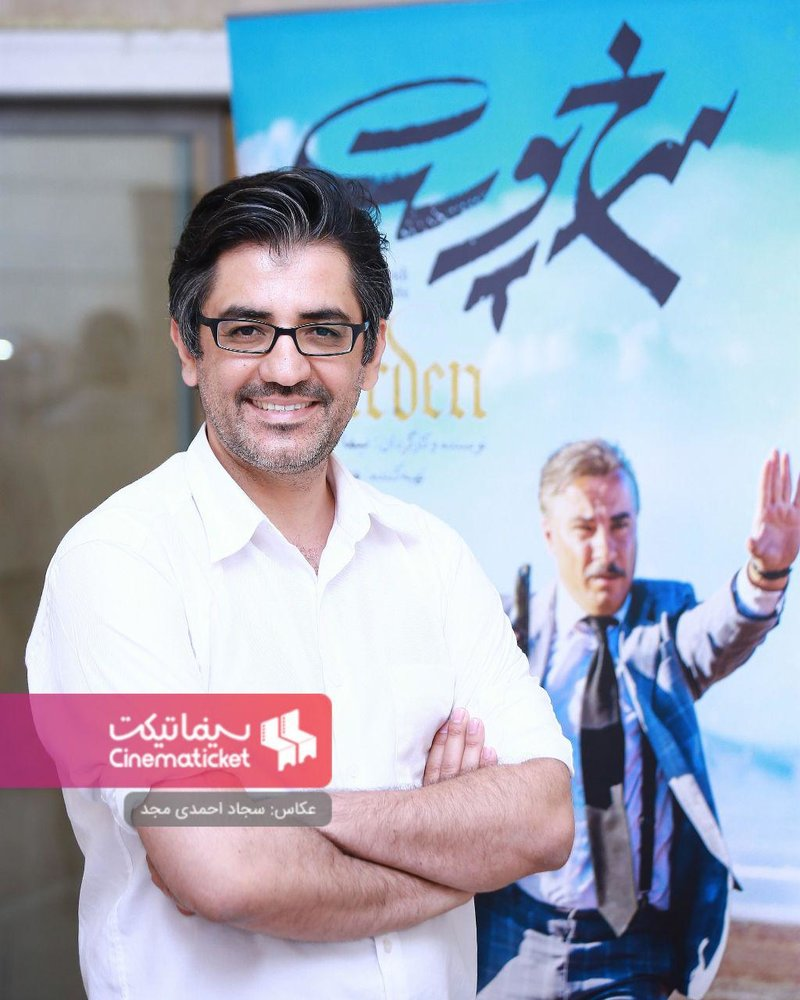 پریناز ایزدیار,کارگردانان سینمای ایران,اکران سینما