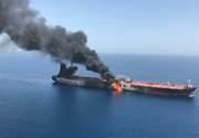 """شاهد أول فيديو لاحتراق ناقلة """"فرانت التير"""" في بحر عمان"""