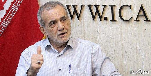 پزشکیان: برخی نمایندگان شهرستانی مجلس، پول رهن خانه ندارند