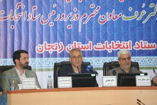 افتتاح ۳ طرح صنعتی با حضور جهانگیری در زنجان