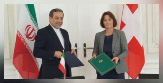 حافظ منافع ایران در کانادا انتخاب شد: سوئیس!