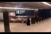 فیلم | لحظه اصابت موشک یمن به فرودگاه عربستان از نمای داخل ترمینال
