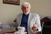 واکنش توئیتری عارف به آزادی نرگس محمدی