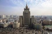 تشکر روسیه از ایران به خاطر نجات ملوانان روسی
