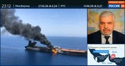 کارشناس روس: مسئول حمله به نفتکشها آمریکاست