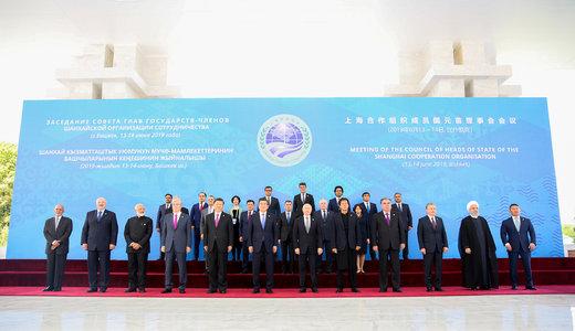 عکس یادگاری نوزدهمین اجلاس سازمان همکاری شانگهای