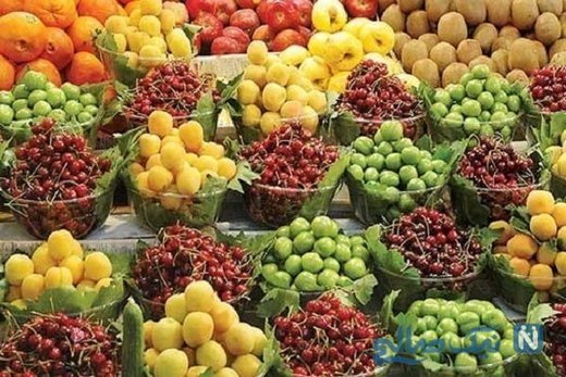کاهش ۴۰ درصدی قیمت میوههای نوبرانه در بازار