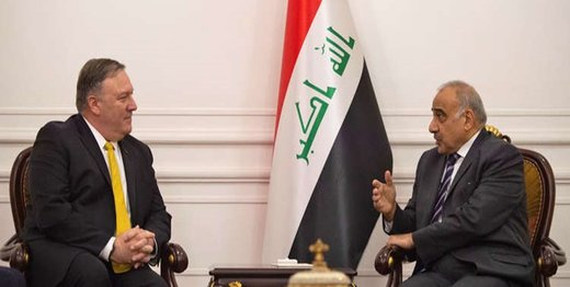 نخستوزیر عراق از پمپئو درباره ایران درخواست کرد
