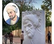 زندگی خصوصی آقا و خانم سعدی! / شاعران بزرگ، محیط خانوادگی خود را چگونه توصیف کردهاند؟