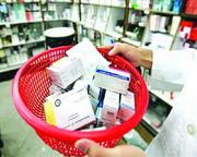 ۳۰۰ قلم دارو بدون نسخه ارائه میشود