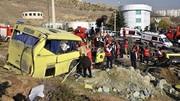 جزییات اولین جلسه دادگاه حادثه اتوبوس دانشگاه آزاد