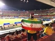 حضور کاربر خبرآنلاین در بازیهای کوپا آمهریکا با پرچم ایران/ عکس