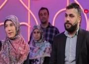 حضور یک زوج دیگر در تلویزیون حاشیهساز شد/ توضیحات برنامه «وقتشه»