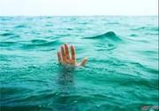 دختر ۱۵ ساله در آبهای ساحلی عباس آباد جان باخت
