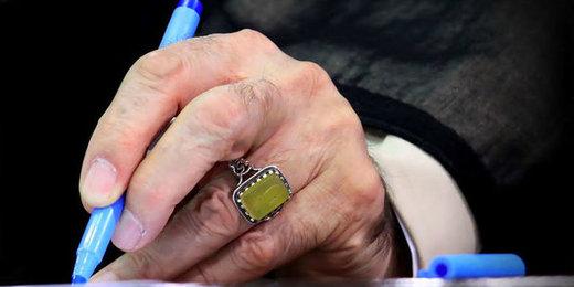 عفو و تخفیف ۵۸۲ نفر از محکومین تعزیرات با موافقت رهبری