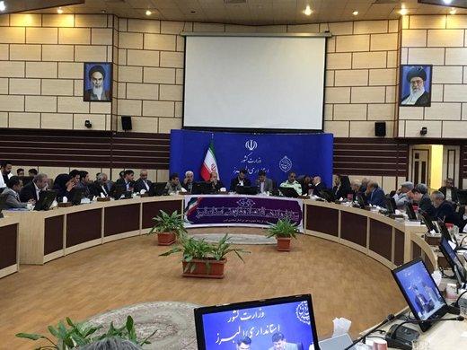 البرز نزدیک پایتخت است و دغدغههای مشترکی با تهران دارد