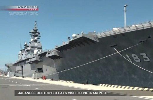پیامی که ژاپن از ویتنام به چین داد